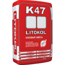Клей плиточный LITOKOL K47 25кг