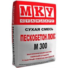 Пескобетон М 300 МКУ крупнозернистый 40 кг