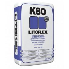 Клей  плиточный Litokol Litoflex K80, 25 кг